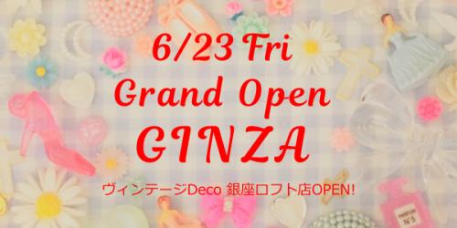 ヴィンテージDeco 銀座ロフト店